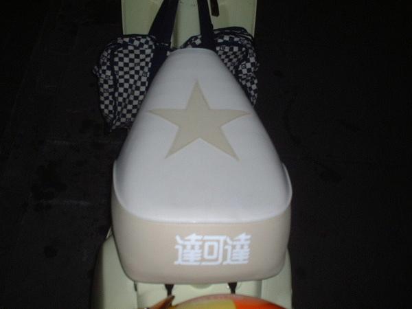 自己設計請店家做的星星椅墊