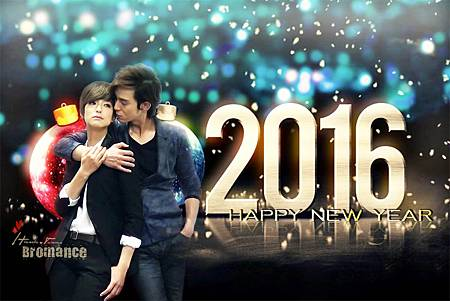 2016-new-year.jpg