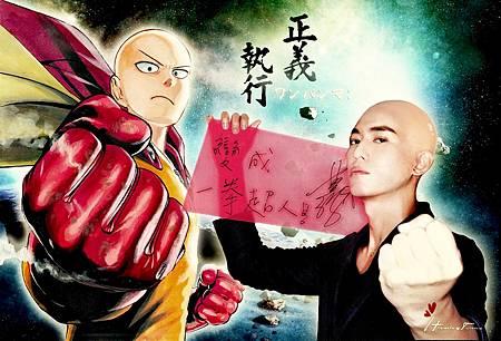 one punch man1.jpg