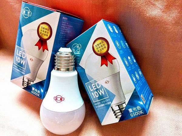 旭光LED省電燈泡