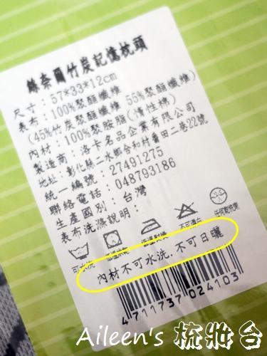 P1060296.JPG