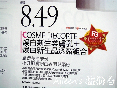 DSC02276.JPG