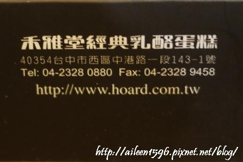 P1140892.JPG