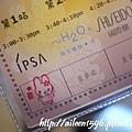 P1170147.JPG