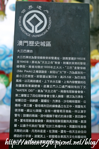 P1160635.JPG