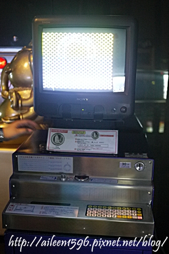 P1250304