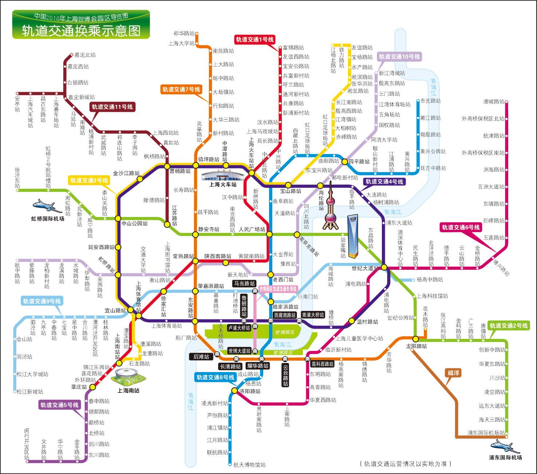 上海地鐵圖