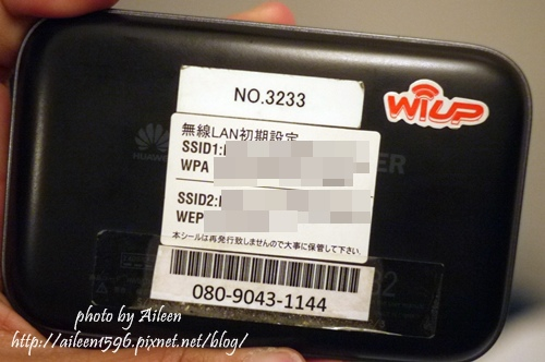 P1510271.JPG