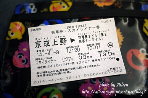 P1510346