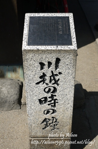 P1510080.JPG