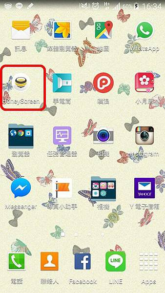 Screenshot_2015-06-04-16-34-57