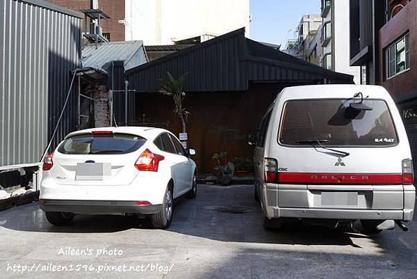 台南正興延平公寓