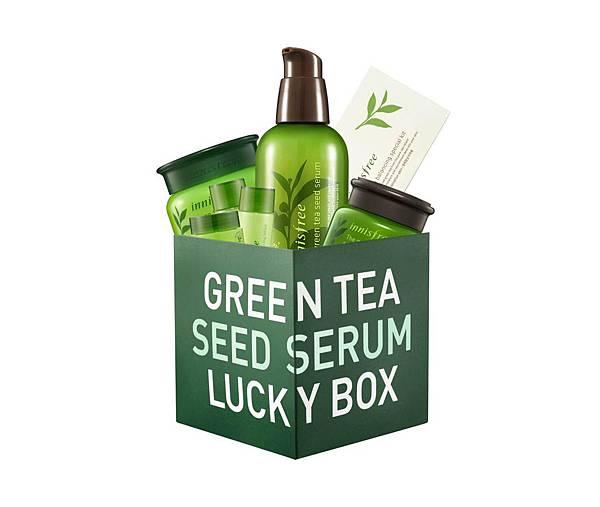 Innisfree綠茶籽保溼精華幸運盒
