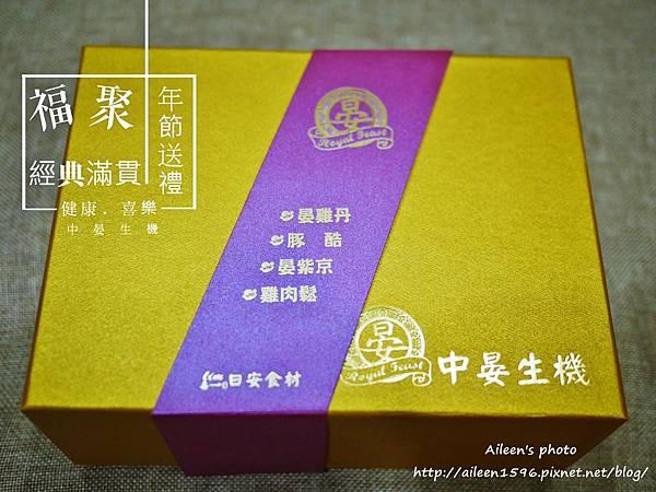 ButterCam-P1210549 (2)