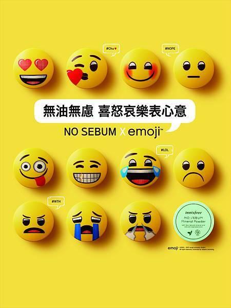 TW_APR_emoji_endtable backboard 540X720 (1,2,3,4,6st)-01