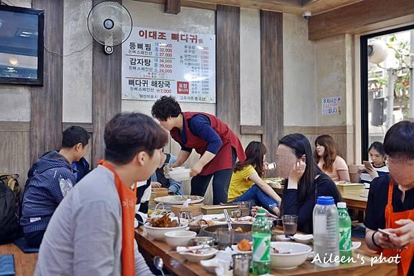 [首爾] 韓國人最愛的醒酒湯,高CP值的美味弘大『二代祖豬骨馬鈴薯湯』