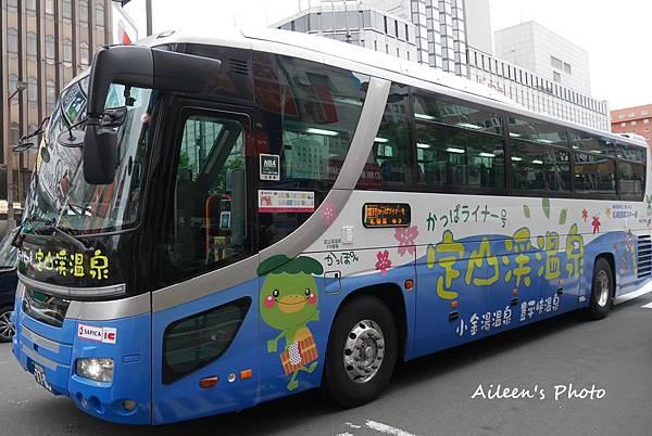 P1480055