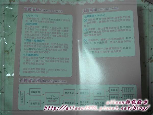 blogDSC06712.jpg