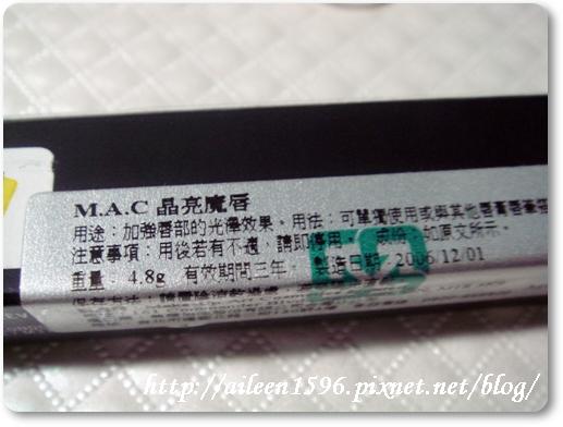 DSC09682.JPG