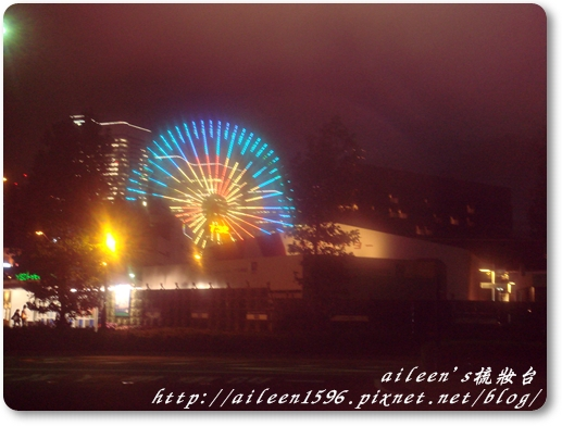 東京2009_0522_184600.JPG