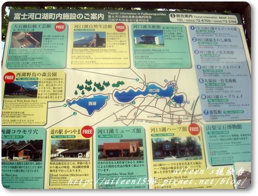 東京2009_0523_111335.JPG