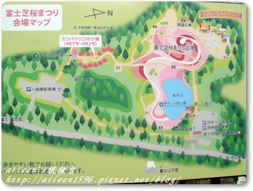 東京2009_0523_123208.JPG