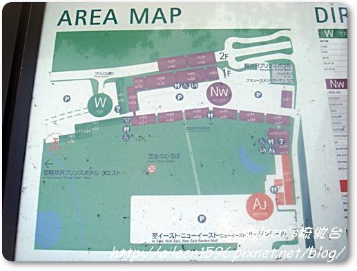 東京2009_0523_164836.JPG