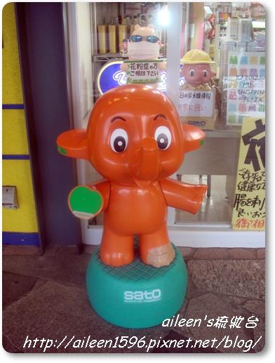 東京2009_0523_174509.jpg