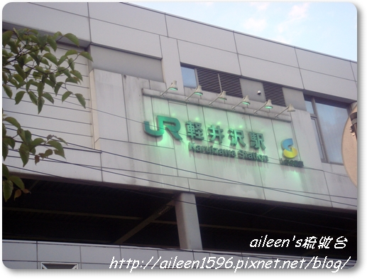 東京2009_0523_174840.JPG