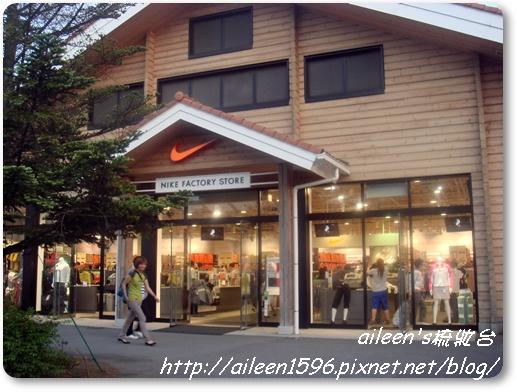 東京2009_0523_175001.JPG