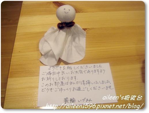 東京2009_0523_184740.JPG