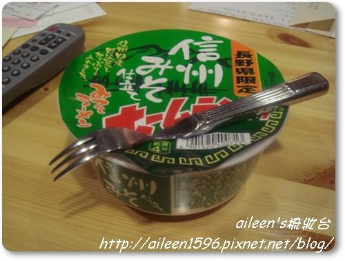 東京2009_0523_191604.JPG