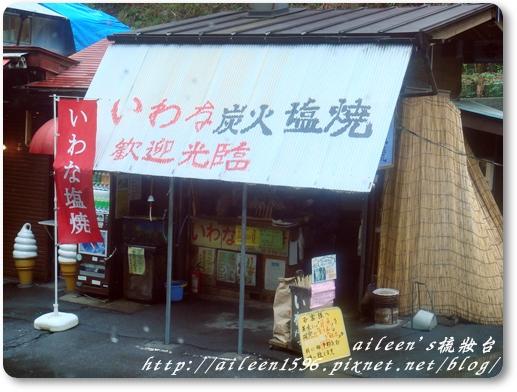 東京2009_0524_083526.JPG