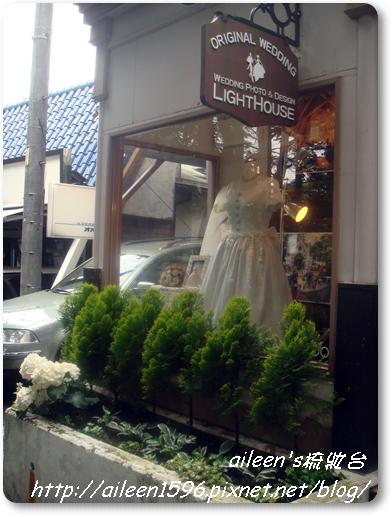 東京2009_0524_094831.JPG