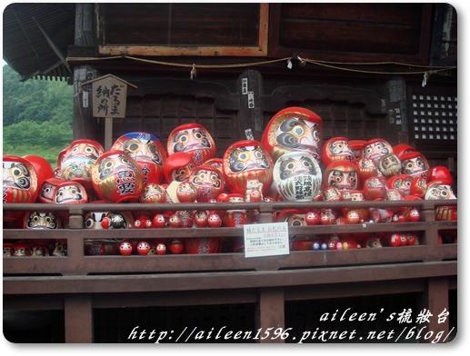 東京2009_0524_132133.JPG