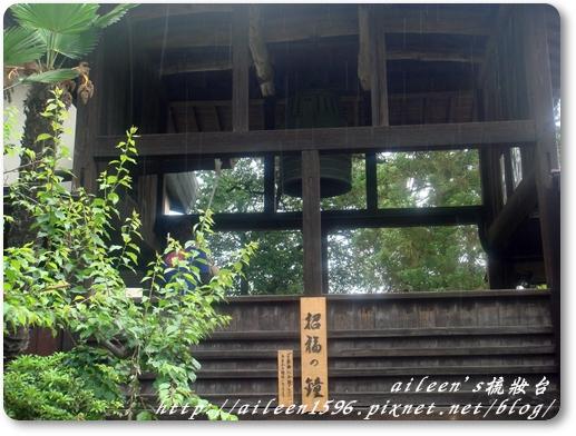 東京2009_0524_133737.JPG