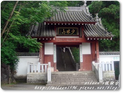 東京2009_0524_135039.JPG