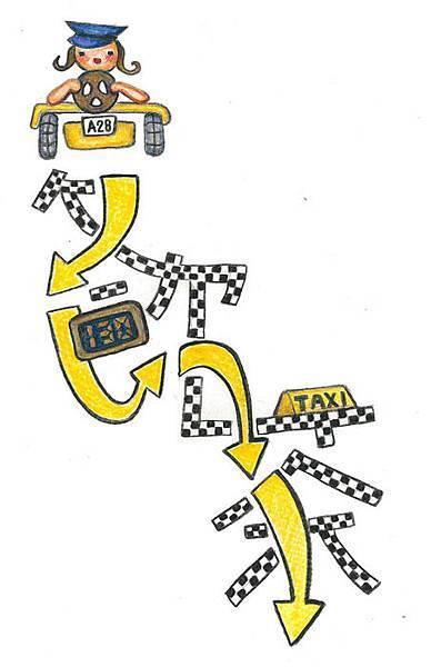 Taxi D-R拷貝