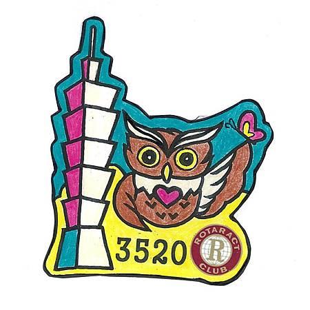 3520 pin