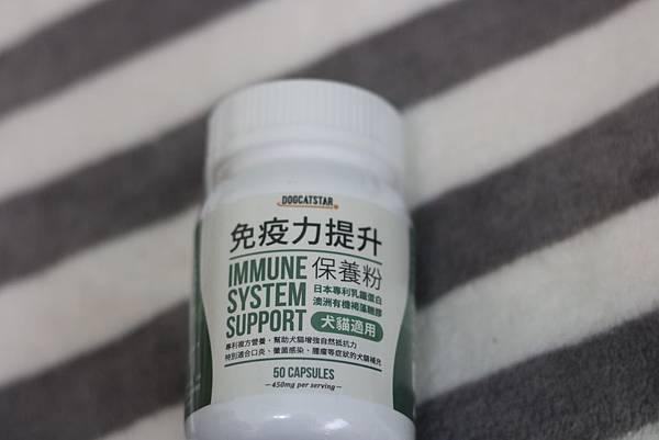 00_汪喵免疫力提升保養粉試吃心得.JPG