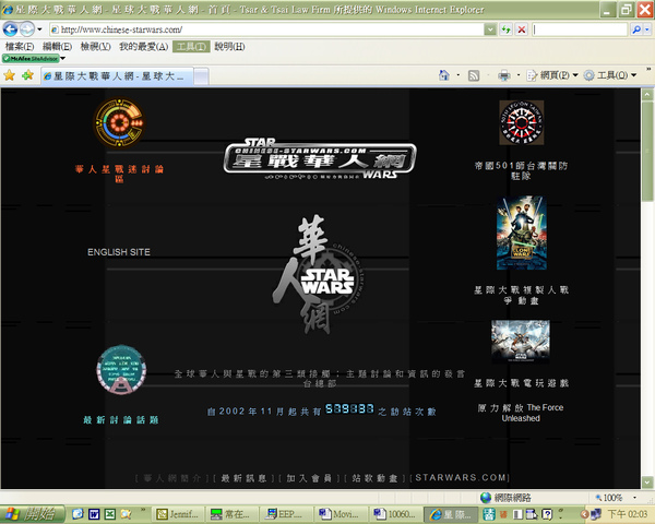 star war.bmp