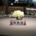 貴賓晚宴_001.jpg