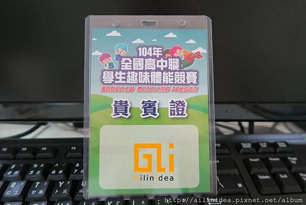 IMG_0680-1