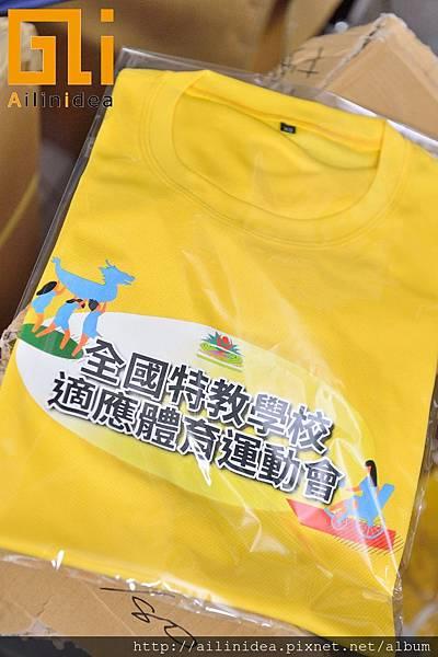 DSC_022 - 複製.JPG