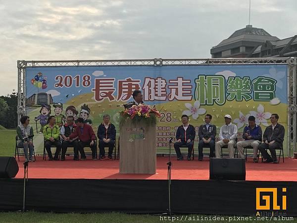 2018長庚健走活動照片_180511_0030.jpg