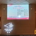 2018.05.16長庚雁行啟航記者會_180524_0003.jpg