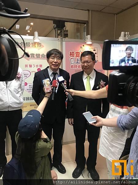 2018.05.16長庚雁行啟航記者會_180524_0042.jpg
