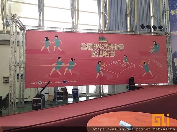 2019適應體育運動會_191204_0033.jpg