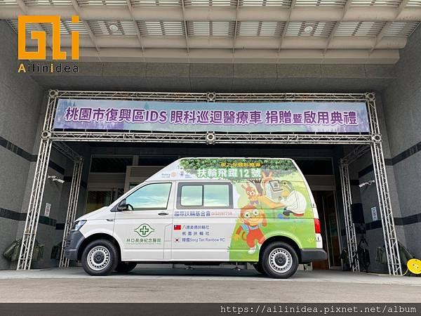 630捐車_200703