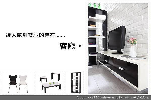 設計風格家具 X 打造減壓客廳!